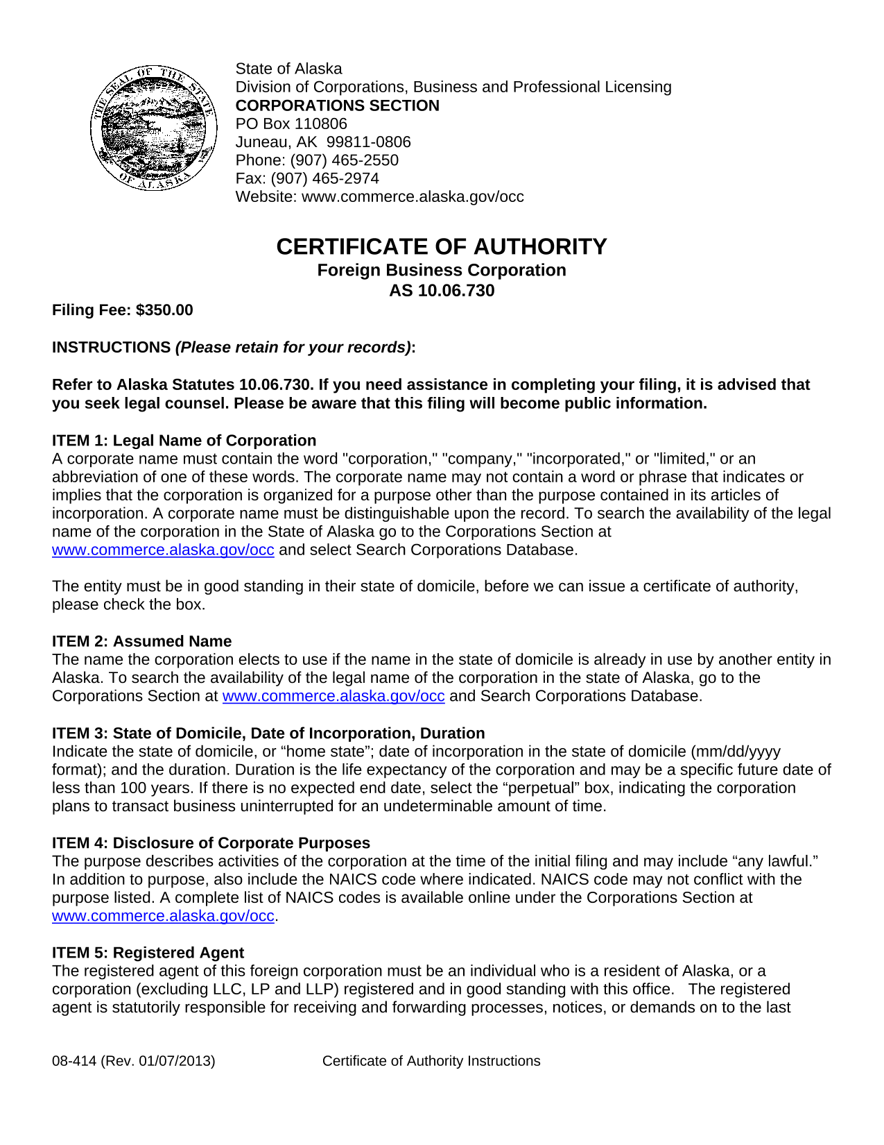 alaska-foreign-corporation-certificate-of-authority