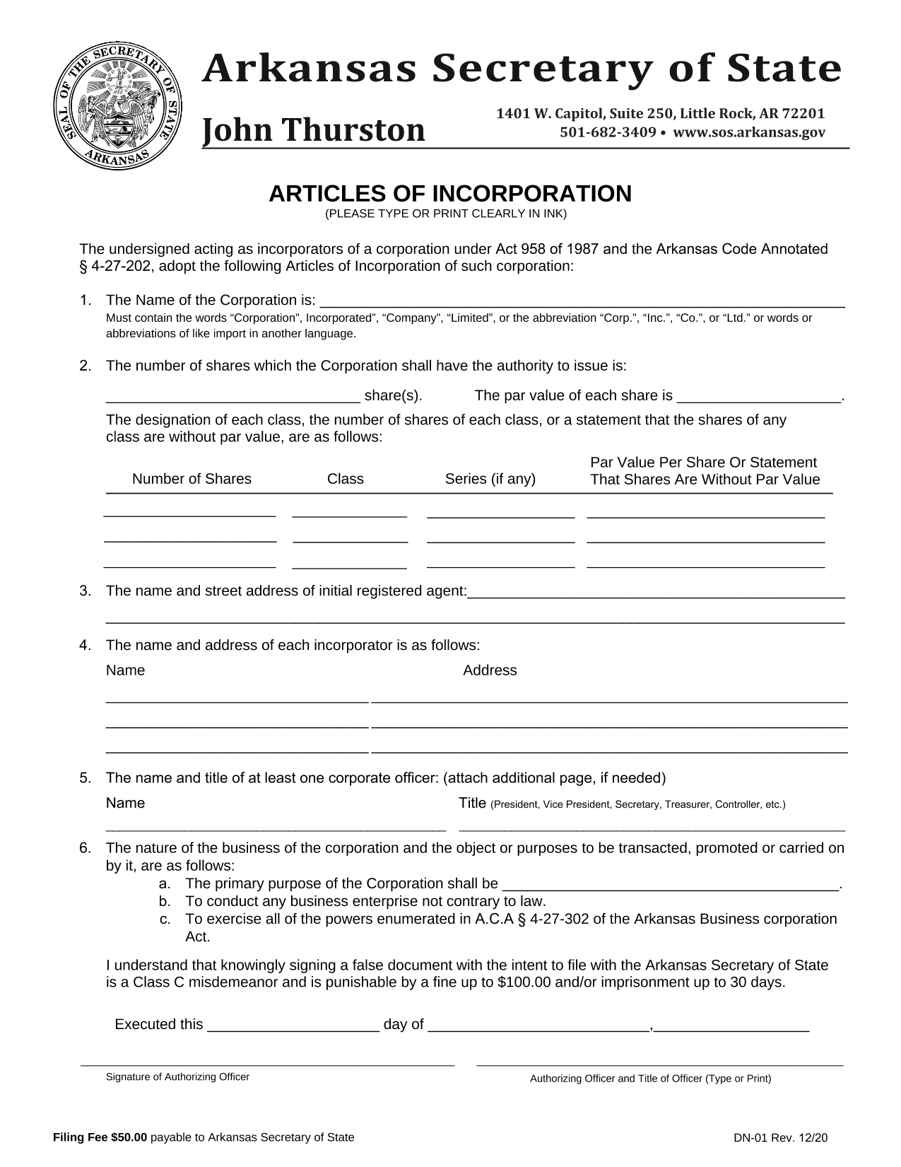 Arkansas Articles of Incorporation
