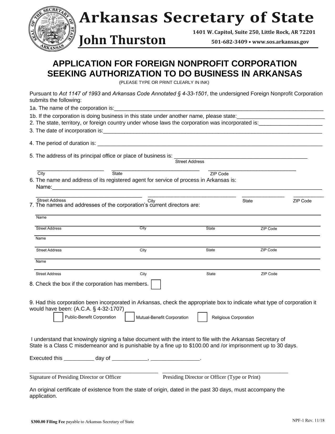 arkansas-foreign-nonprofit-application-for-foreign-nonprofit-seeking-authorization-to-do-business-in-arkansas