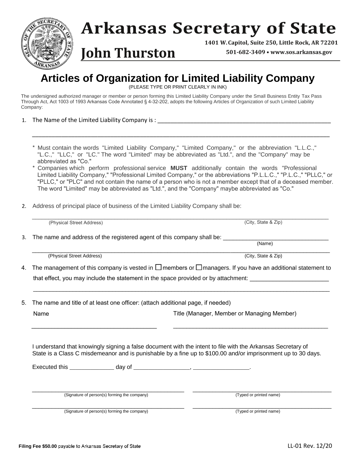 Arkansas LLC Articles of Organization