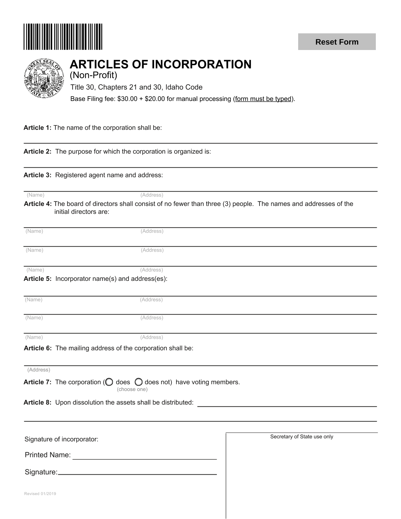 Idaho Articles of Incorporation (Non-Profit)