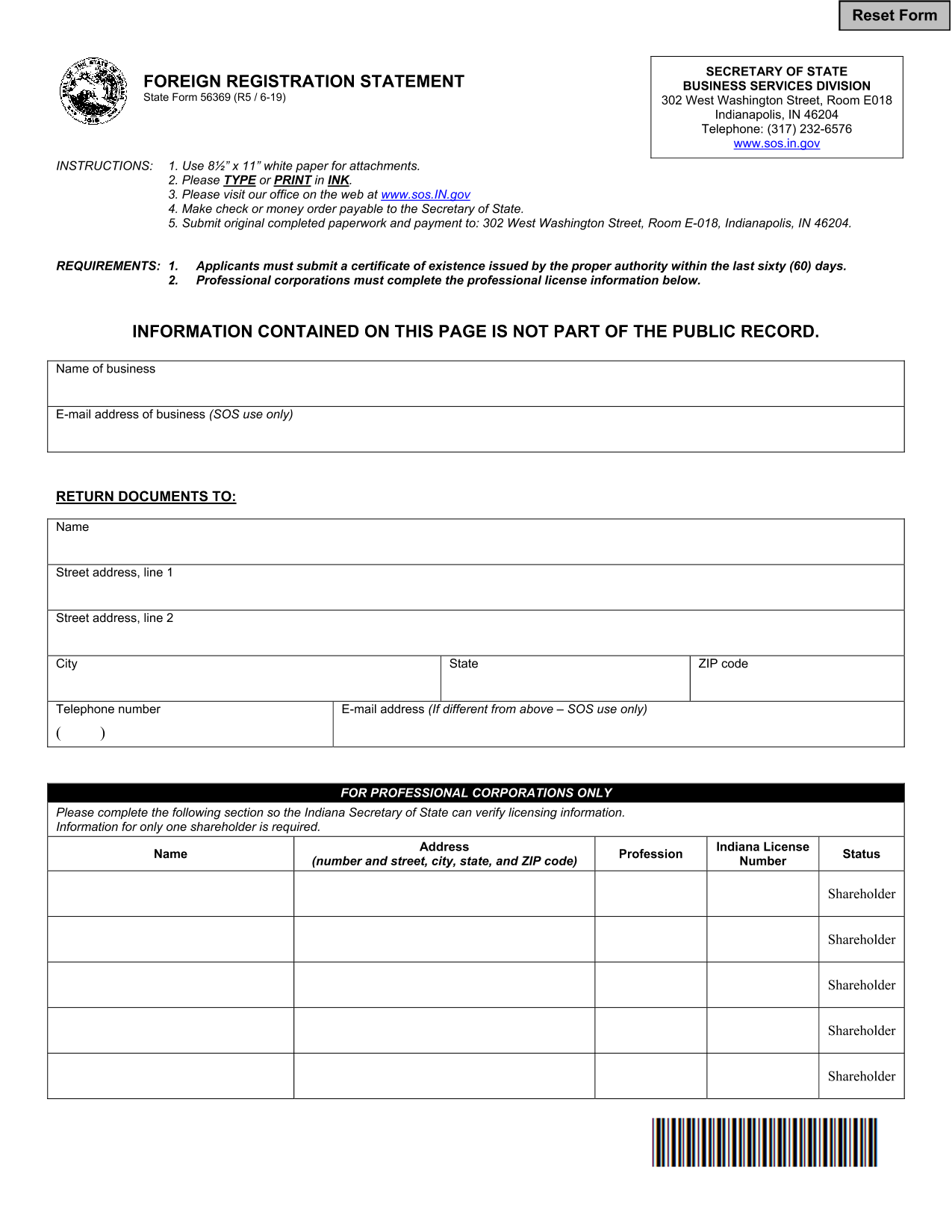 indiana-application-for-certificate-of-authority-of-a-foreign-corporation
