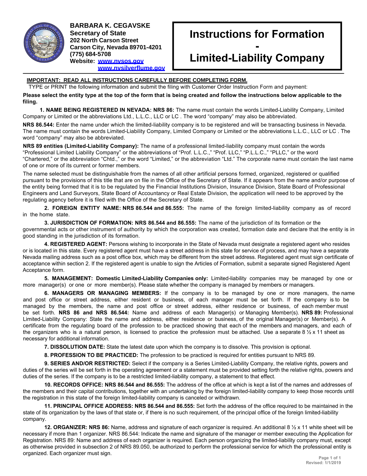 Nevada LLC Articles of Organization