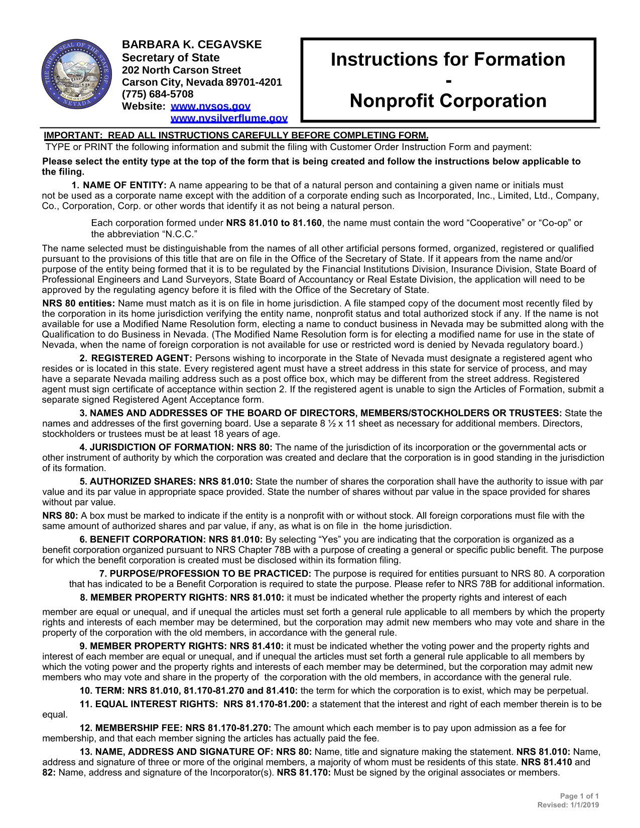 Nevada Nonprofit Articles of Incorporation