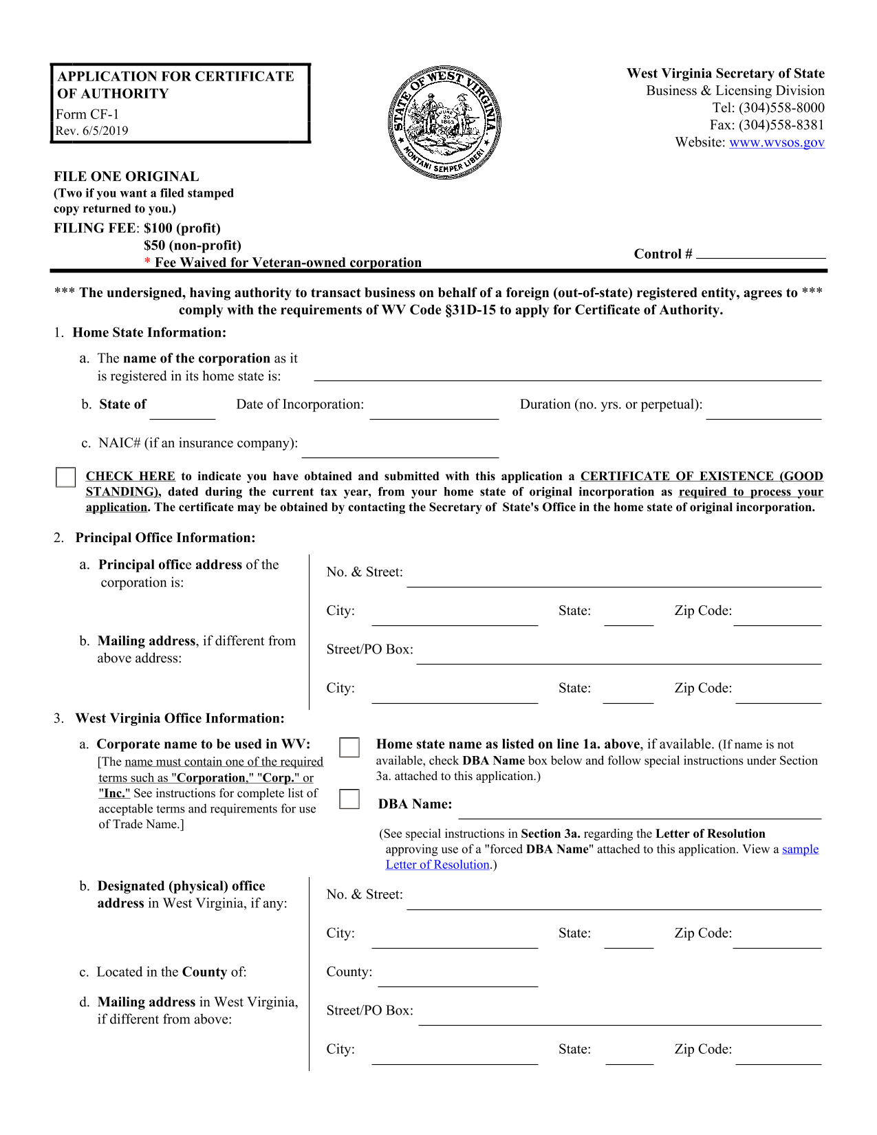 west-virginia-foreign-nonprofit-application-for-certificate-of-authority